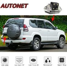 AUTONET камера заднего вида для Toyota Land Cruiser Prado LC90/LC120/LC150 LC200 1996~ /резервная камера/камера номерного знака