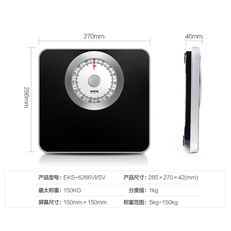 New Arrive Precision Mechanical Scale Smart Bathroom body weight scale Floor Home Human weight Spring Scale 150kg - 4