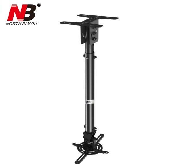 Dsupport NBT718-2 Retractable Projector Hanger Ceiling Rack Full Motion Mount 603~853mm Black White