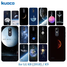 5.0 inch for LG K9 / K8 2018 Luxury TPU Phone Case Space World Pattern for LG K 9 K 8 2018 Soft Silicone Gel Cover Protect Shell(China)