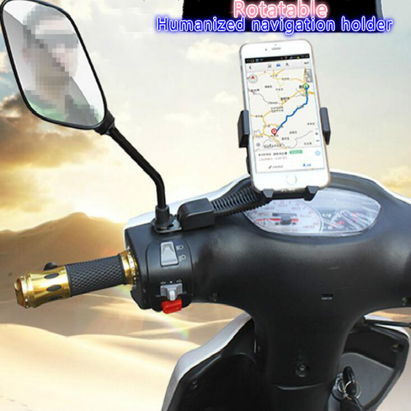 navigator motorcycle gps holder gps moto fixed device fit for 4-7inch phone free shipping