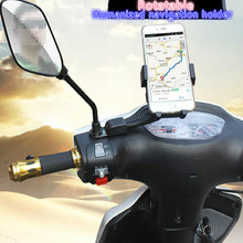 navigator motorcycle gps holder gps moto fixed device fit for 4-7inch phone free shipping цена и фото