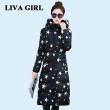 Теплый с капюшоном длинное зимнее пальто Для женщин Новинка 2017 года Moda Mujer на молнии черный, белый цвет плюс Размеры Толстая Повседневная Верхняя одежда Doudoune Femme Hiver