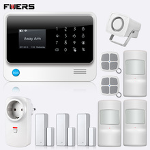 2019 G90B PLUS 2.4G GSM Alarm System APP Remote Control Smart Socket Home Security Intelligent GSM GPRS SMS Wifi Alarm Systems