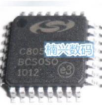 Цена C8051F312-GQR
