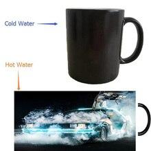 Zurück in die Zukunft DeLorean supercar becher magie tassen kaffee mug wärme offenbaren wärmeempfindlichen becher farbwechsel wein