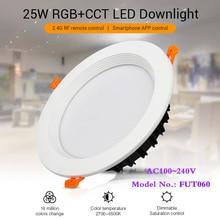 25W RGB + CCTดาวน์ไลท์ในร่มดาวน์ไลท์เพดานLEDหรี่แสงได้AC100 ~ 240Vขนาด 200 ~ 210 มม.2.4G RF