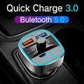 CDEN Bluetooth 5,0 приемник FM передатчик USB флэш-накопитель/TF карта Автомобильный MP3 музыкальный плеер громкой связи звонок USB QC3.0 автомобильное заря...