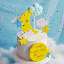 1 Set Cloud Moon Stars EVA Birthday Cake Topper for Decoration Party Cupcake Decoracion Favor Toppers