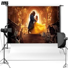 DAWNKNOW Beauty and Beast Vinyl Photography Background For Baby Castle Polyester Backdrops For Children Photo Studio Props G047 vinyl photography backdrop beauty and beast castle palace computer printed photo background for party and photo studio zh242