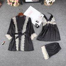 Womens Satin Lace Sleepwear pajamas set Lingerie bridesmaid robes Babydoll Shorts Nightwear Pjs Set nighty peignoir