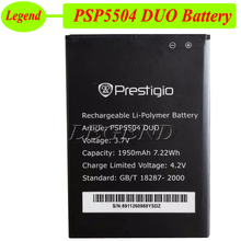 Prestigio PSP5504 DUO Battery 5504 1950mah Accumulator