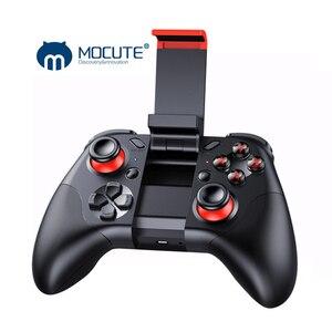 Image 5 - 050 Bluttooth Selfie בקר Gamepad ג ויסטיק Bluetooth VR משחק Pad אנדרואיד Gamepad עבור מחשב תריס שלט רחוק טלפון חכם