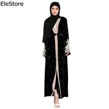 ef02fb294b15 Musulmanes Abaya Dubai manga larga abierto Abayas para las mujeres vestido  islámico Islam ropa Turkisha 2018 terciopelo negro Pa.