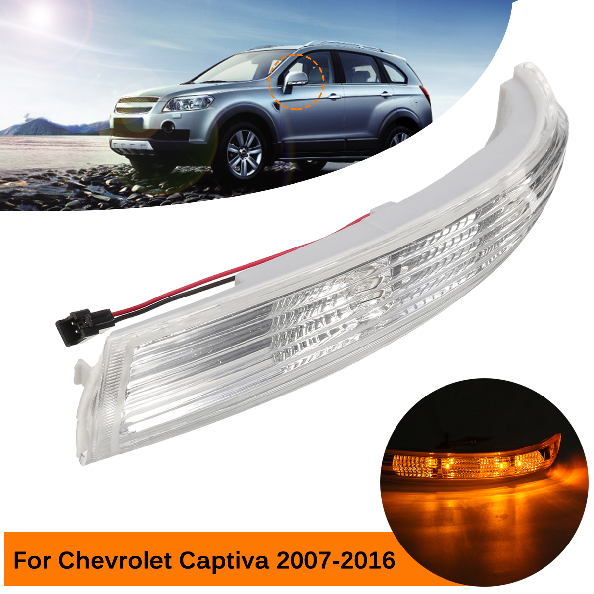 LHD Right Rear View Mirror LED Turn Signal Light For Chevrolet Captiva 2007-16