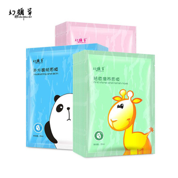 New Arrival Lovely Brighten Face Facial Mask with Animal Picture Fresh Anti-Acne Face Mask Moisturizing Oil Control Hydrating