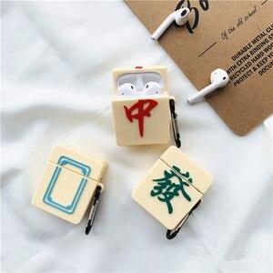 Чехол для наушников с Bluetooth Airpods 2, аксессуары, защитный чехол, сумка, милый силиконовый роскошный китайский дизайн Маджонга с брелком