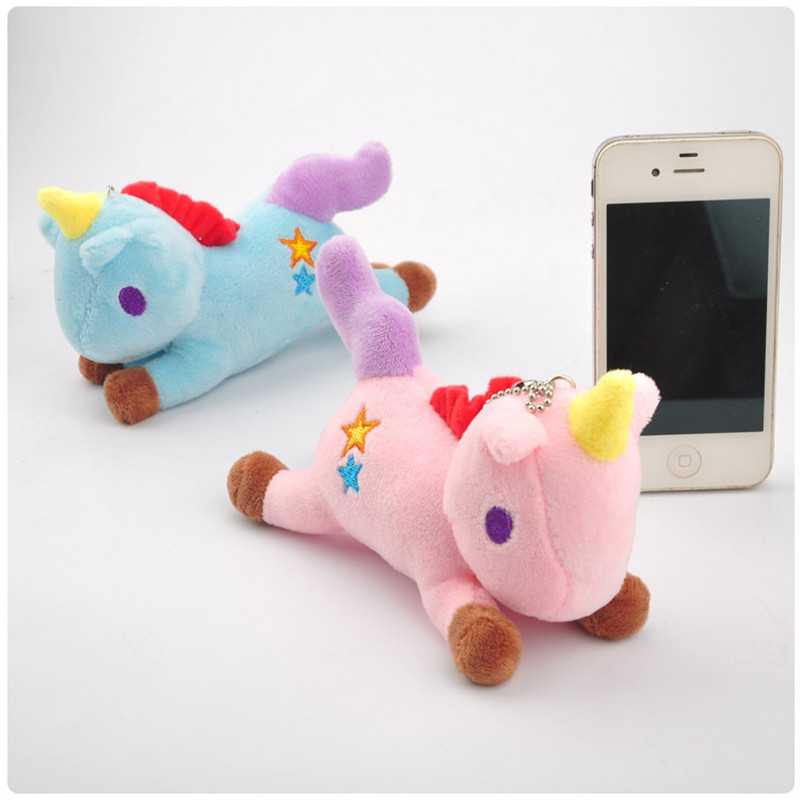 Hot Sale Rainbow Unicorn  Plush Toys Cute Anime Cartoon Unicorn Horse Animal Dolls Small Key Bag Pendants Keychain  (4)