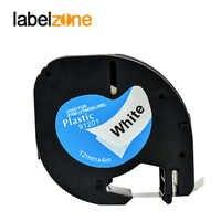 LABELZONE kompatibel Dymo LetraTag kunststoff band LT91201 12mm schwarz auf weiß 91201 91331 91221 59422 für Dymo label drucker
