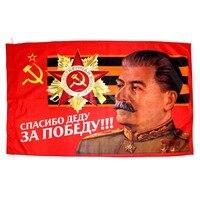 Xiangying 90*135 см СССР спасибо дедушке за победу ww2 ВОВ флаг со Сталиным