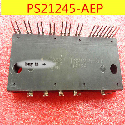 Free shipping PS21245-AEP 1PCS New Module