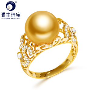 Image 1 - YS 2.68 Grams 14K Solid Gold Anniversary Ring 10 11mm Genuine Saltwater South Sea Pearl Ring Fine Jewelry
