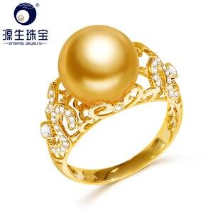Image 1 - YS 2.68 gramów 14 K z litego złota pierścionek jubileuszowy 10 11mm prawdziwy ze słoną wodą perła z Morza Południowego pierścień Fine Jewelry
