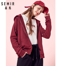 SEMIR Women Slim Fit Zip Hoodie with Slant Pocket Hooded Jacket with Full Zip Women's Sports Jacket with Elastic Drawstring Hood camo multi pocket patches design drawstring hooded jacket