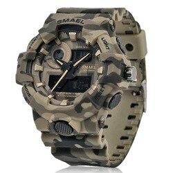 Nova camuflagem militar relógio smael relógio dos esportes dos homens led relógio de quartzo dos homens do esporte relógio de pulso 8001 dos homens do exército à prova dwaterproof água
