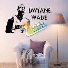 лучшая цена Free shiping NBA star TV wall stick dwyane wade silhouette dormitory background wall stickers