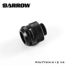 Barrow water cooler Hard-tube Connection Fitting OD12mm/14mm/16mm Black/Silver/White/Gold Hand Twist heatsink gadget(China)