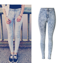 High-Waist Jeans Elastic Stretch Snow White Women Jeans Full-Length Beautiful Skinny Denim Summer Pencil Fashionl Jeans Mujer