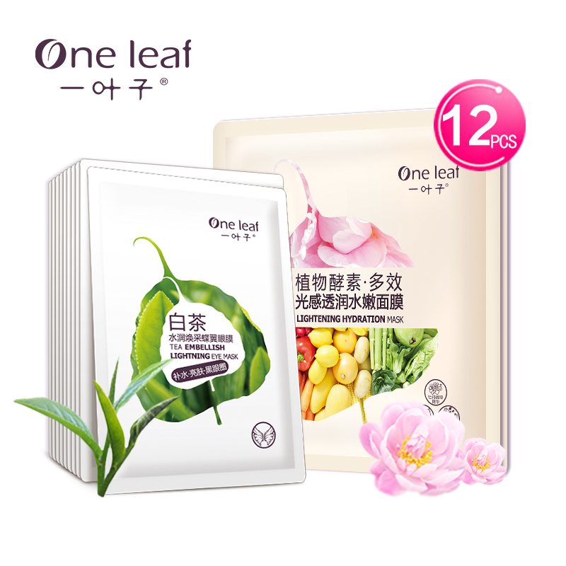 One leaf tea leaf extract eye mask 10pc dark circle remover anti aging anti wrinkle anti puffiness hydrating patches for the eye