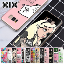 Soft TPU Cover for Samsung Galaxy S8 Case