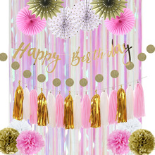 (Gold,Pink,White)Birthday Party Decoration Set Gold Foil Happy Birthday Banner Glitter Circle Garland Rainbow Curtain