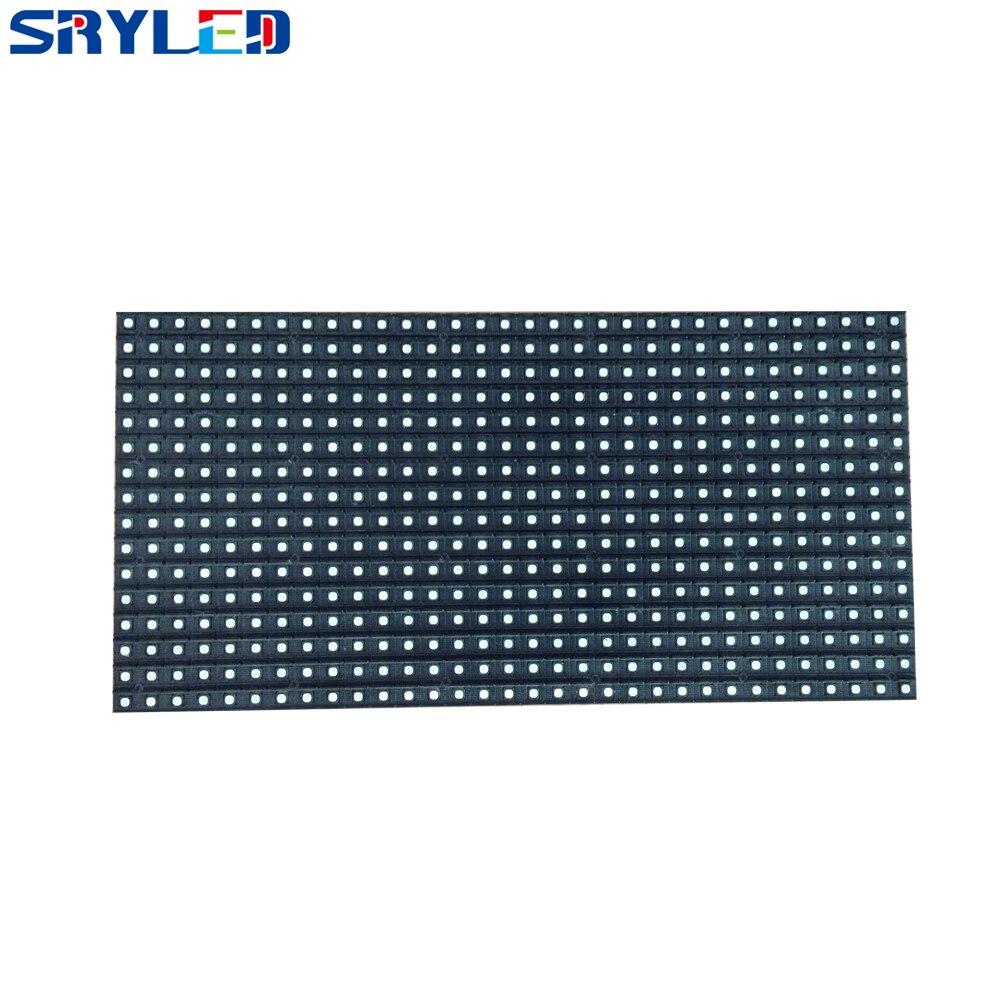 <font><b>p8</b></font> <font><b>outdoor</b></font> full color videowall <font><b>led</b></font> module 256x128mm smd3535 brightness 6,500nits high resolution module