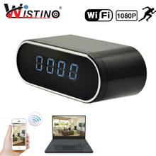 Wistino 1080P WIFI Mini Camera With Time Wireless Nanny Camera P2P Security IOS Android Motion Detection Home Security IP Camera wistino 1080p wifi camera nanny camera black p2p ip security clock ios android motion detection home security wireless camera