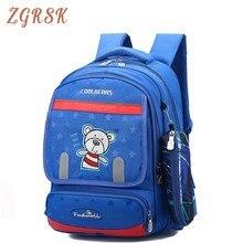 Boys Grade 2-5 Cartoon Nylon Bear School Back Pack Bags For Girls Backpack Children Schoolbag Backpacks Bagapck For Girls цена в Москве и Питере