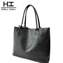 2017 New arrival lady handbag,All-match knitted bag women's handbag brief large capacity shoulder bag plaid bag