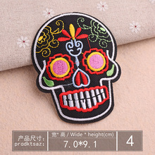 DOUBLEHEE Size 7CM*9.1CM Skull Patch Embroidered Patches For Clothing Iron On Close Shoes Bags Badges Embroidery
