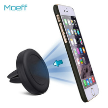 360 Degree Universal Soporte Movil Car Phone Holder Magnetic Air Vent Mount Car Holder Stands For Iphone 5 6 7 Puls Samsung S7