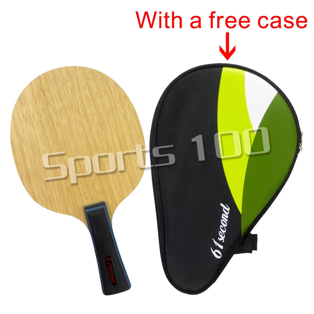 61second 3003 Super Light Table Tennis / PingPong Blade (FL 55-65g / CS 63-74g) with a free full case s 65g