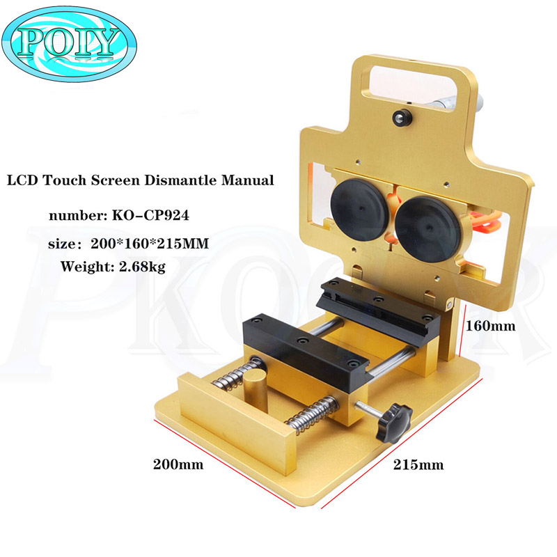 LCD Touch Screen Dismantle Machine For Samsung LCD A-frame Separator Manual Precision Demolition Machine Better Than TBK-928