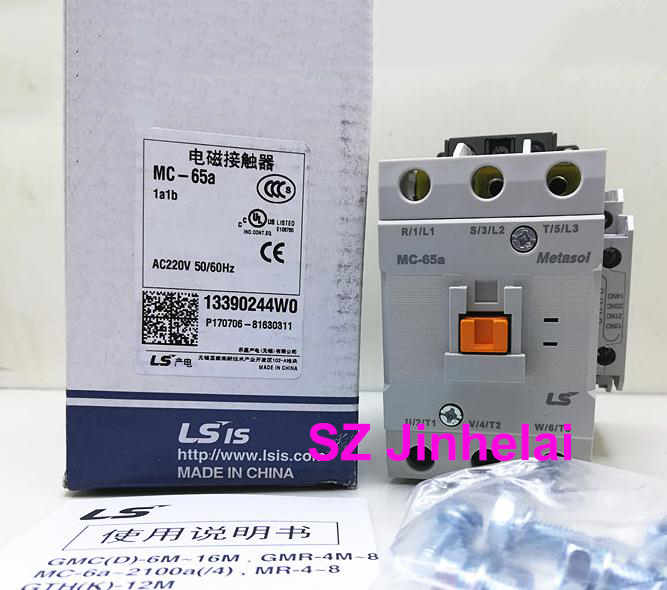 Authentic original MC-65a LS Electromagnetic contactor 1a1b (Can replace GMC-65) AC220V/AC110V/AC24V/AC380V [free shipping] new original genuine ls production ac contactor gmc 100