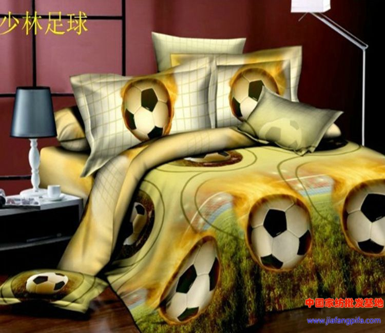 Football quilt promotion shop for promotional football for Housse de couette in english