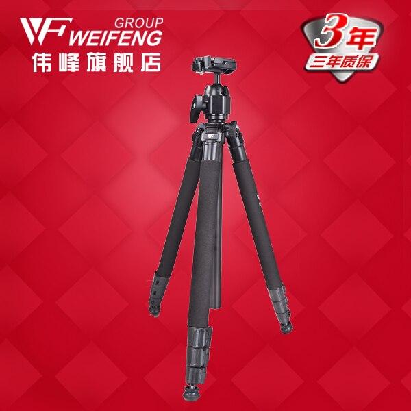 Gopro Weifeng wf6662a trépied en alliage d'aluminium wf-6662a appareil photo numérique reflex appareil photo trépied photographique en gros