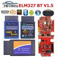 ELM327 V1.5 PIC18F25K80 Chip ELM 327 Bluetooth 1.5 & HHOBD2 Hardware & VGATE Car Diagnóstico Scanner Suporta Todos Os Protocolos de OBD2