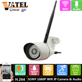 Full HD SONY IMX322 1080P Audio IP Camera Wifi Onvif Waterproof Network Security Camera p2p System1080P Surveillance ip camera