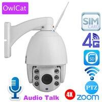 כרטיס ה-SIM OwlCat חיצוני 3 גרם 4 גרם כיפת IP המצלמה PTZ HD 1080 P 5X זום אודיו קול שתי בדרך לדבר בחזרה לילה כרטיס SD IR טלוויזיה במעגל סגור Camara