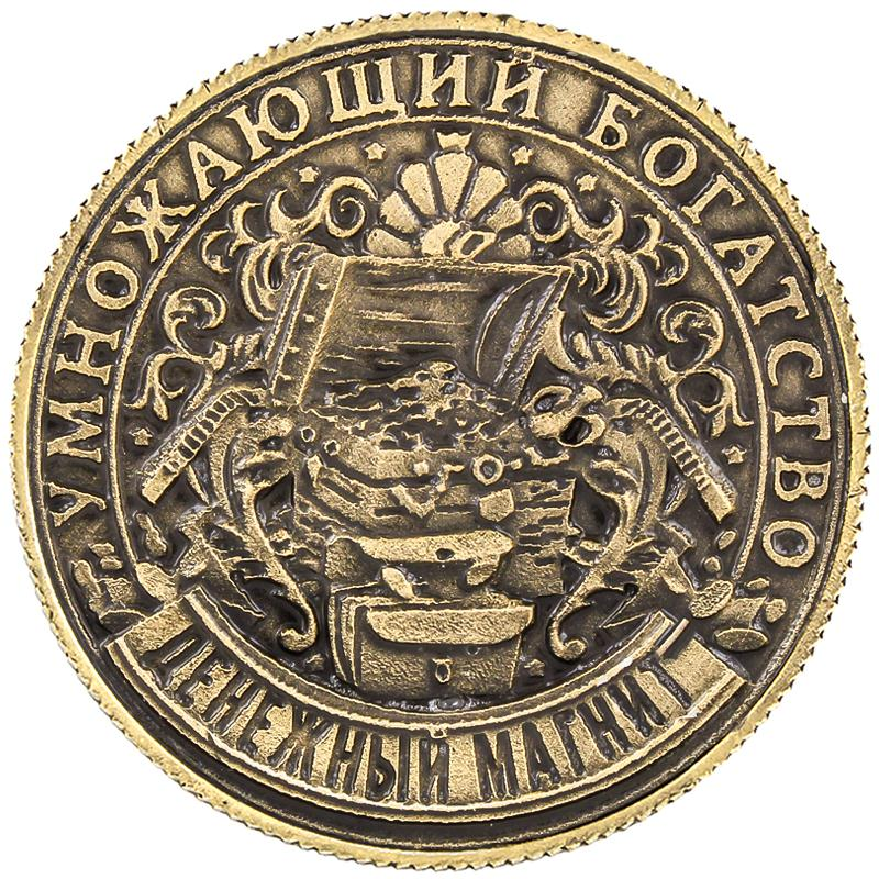 Wholesale 1pc/lot coin. original 100% RUSSIAN commemorative coin copy coins home door coins of attract money(China)